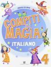 Compiti di magia. Italiano. Per la Scuola elementare vol.4