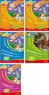 Il cerchio dei racconti. Sussidiario dei linguaggi. Con espansione online. Per la 4ª classe elementare