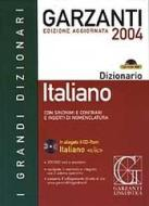 Dizionario italiano 2004. Con CD-ROM