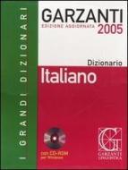 Dizionario italiano 2005. Con CD-ROM