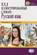 ELI vocabolario illustrato russo. Con CD-ROM