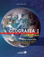 Geografia start up. Manuale e libro laboratorio vol.1