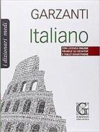 Grande dizionario di italiano 2.0. Con WEB-CD