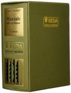 Manuale dell'agronomo