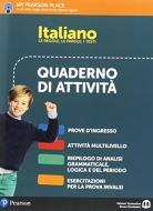 Italiano. Le regole, le parole, i testi. Italiano. Quaderno esercizi. Per la Scuola media. Con espansione online