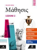 Mathesis. Lezioni. Per i Licei. Con e-book. Con espansione online vol.2