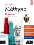 Mathesis. Schemata. Percorsi personalizzati di greco. Per i Licei. Con e-book. Con espansione online