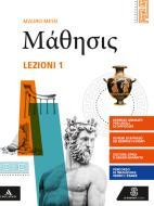 Mathesis. Lezioni. Per i Licei. Con e-book. Con espansione online vol.1
