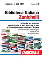 Biblioteca italiana. Con DVD-ROM