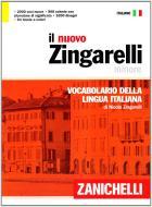 Il nuovo Zingarelli minore. Vocabolario della lingua italiana