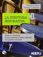 La struttura ristorativa. Diritto e tecniche amministrative delle aziende enogastronomiche vol.1