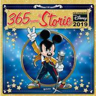 Calendario 2019 Disney. 365 giorni di storie