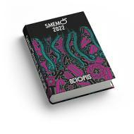 Smemoranda 2022. Diario Smemo 16 mesi medium. Special Edition Octopus. Nero e fucsia