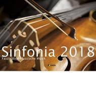 Calendario da muro Sinfonia 2018