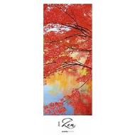 Calendario 2020 Zen 25x69 cm