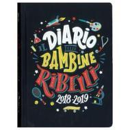 Il diario delle Bambine Ribelli 2018-2019. Agenda 16 mesi con stickers