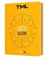 Diario TML Tua madre è leggenda 2020-2021. Agenda 12 mesi giallo